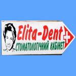Трускавець. Стоматологічний кабінет Elita-dent.
