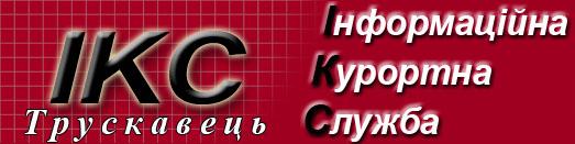 Відгуки - Владіс - Реклама та послуги - Послуги - ІКС
